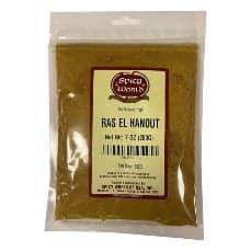 Ras El Hanout Moroccan Seasoning