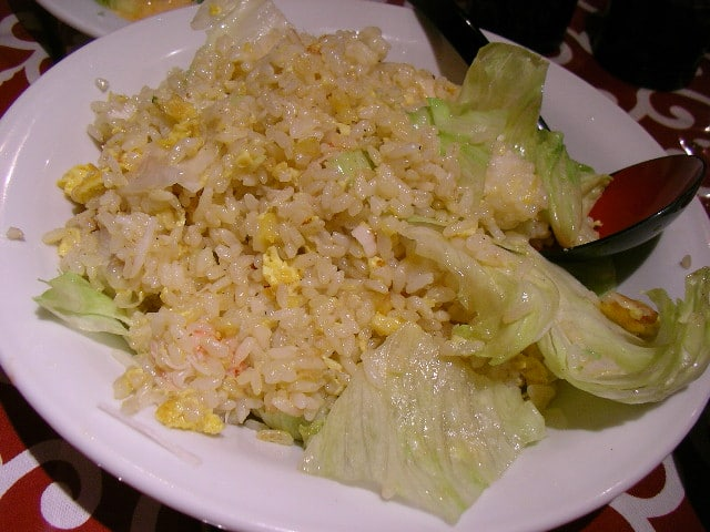 Chaofan rice